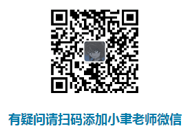微信截图_20191009175619.png