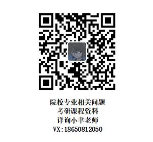QQ图片20191024093235.png