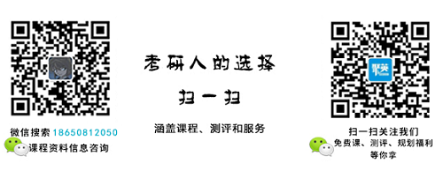 new_weixin_xmu.png